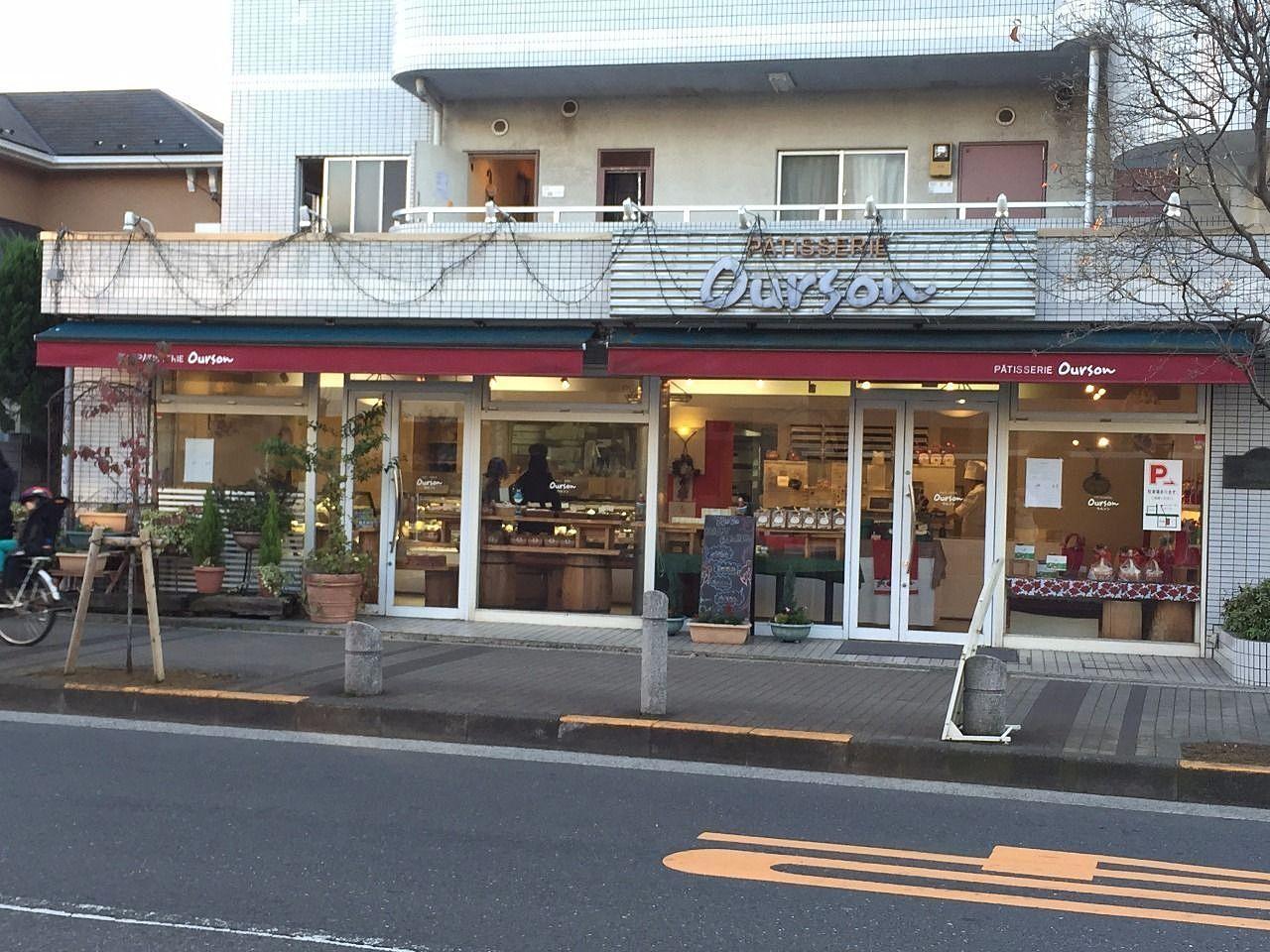 物件から徒歩10分ほどにある洋菓子店。豊富な洋菓子と、自慢の一品であるロールケーキ。非常にオススメです!