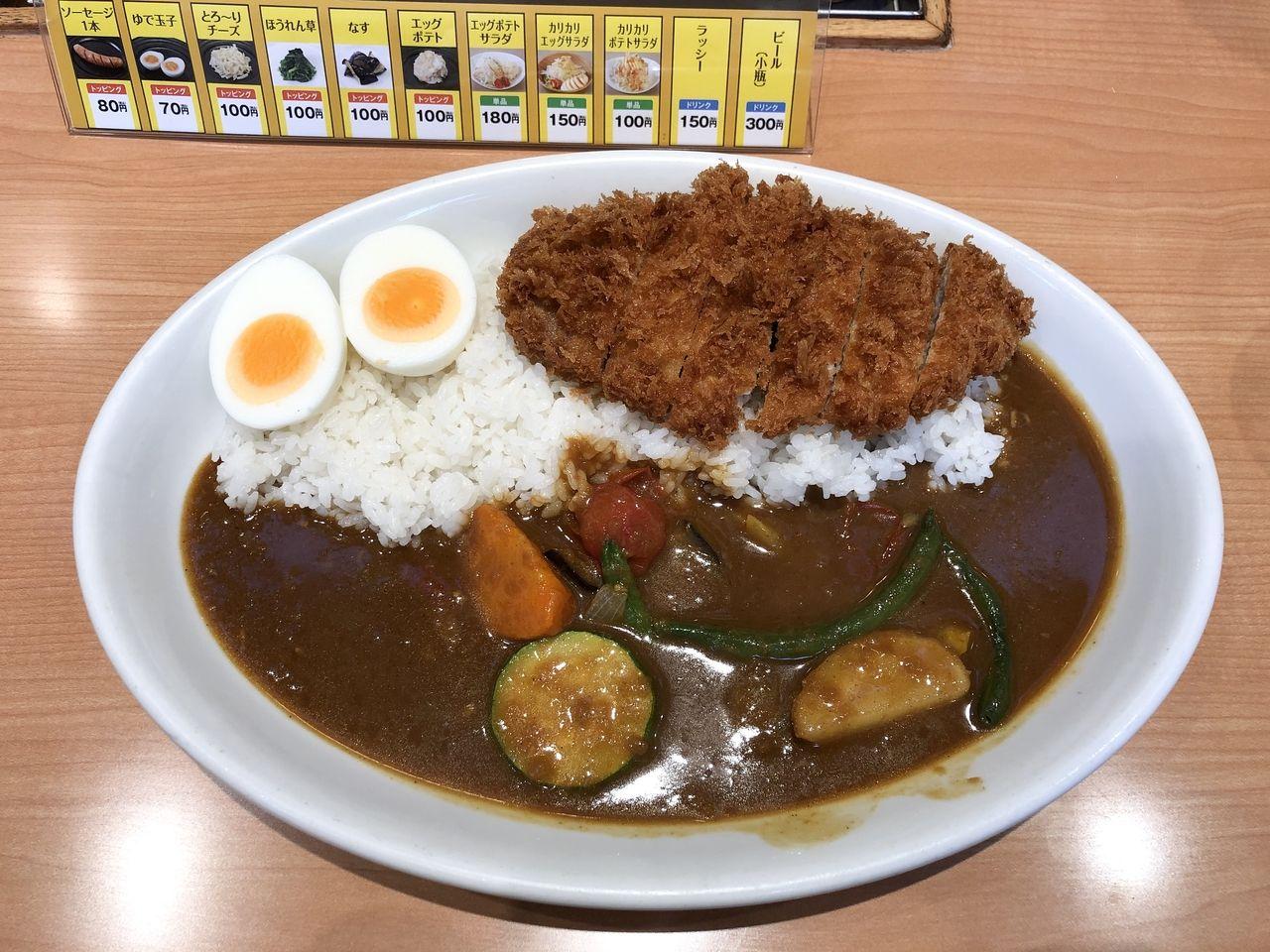【食べ歩きブログ2】○○駅から徒歩1分、「○○カレー食堂」