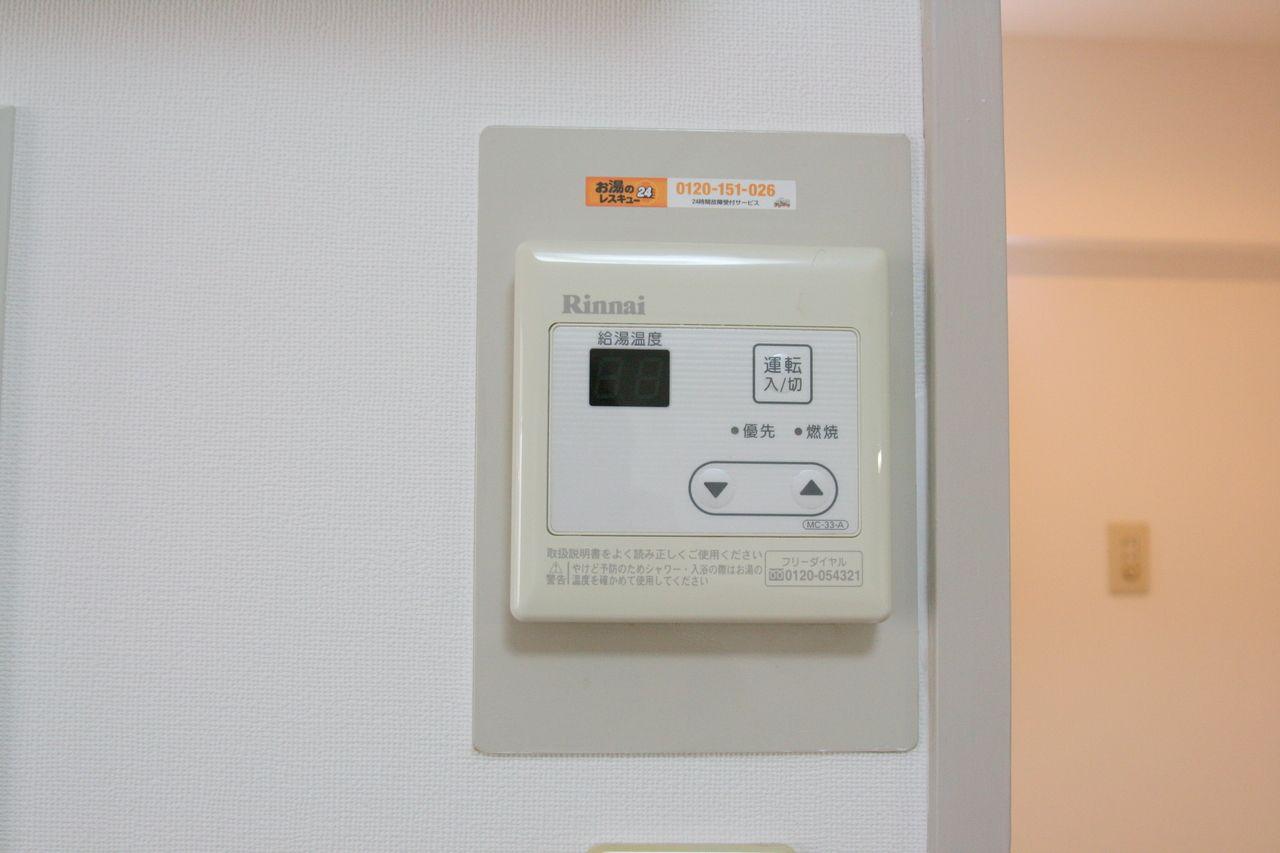 給湯器はシンプルに分かり易く、ボタンは3つだけ。誰でも簡単に扱えます。